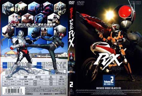 dvd kamen rider black rx volume 2 disco 3 loja de mdseriados