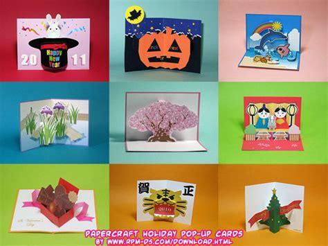 pop  card templates pins pop  art pop