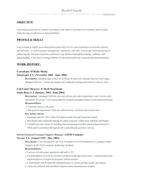 Writing An Objective For Resume by Writing An Objective For A Resume Objective Exles In A