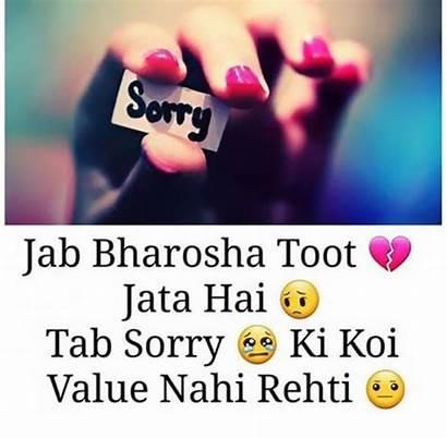 Sorry Hindi Friend Quotes Shayari Sms Message