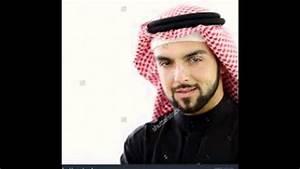 arabian beard styles for men 2016 - YouTube