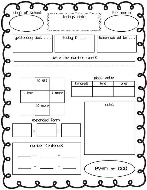 the grade lunchbox calendar math