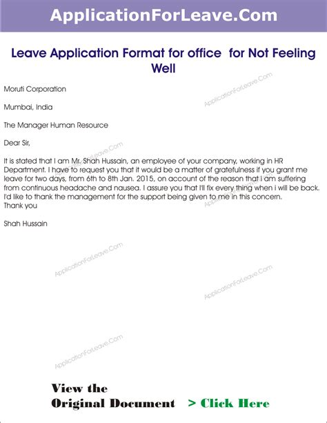 leave application letter  ceo