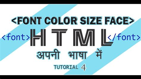 html font color tag how to change font color size in html html font