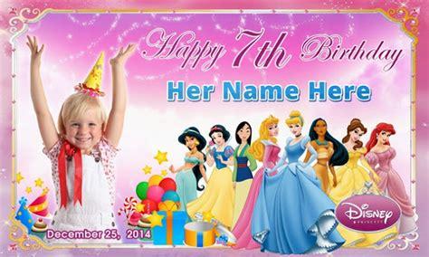 disney princess  birthday party tarpaulin psd template