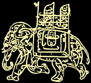 kumpulan gambar kaligrafi islam arab  kaligrafi