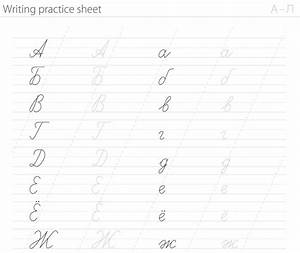 Pin by Lucy G on handwriting | Writing practice, Cursive ...