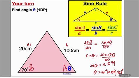 Sine And Cosine Rule 1 (gcse Higher Maths) Tutorial 17 Youtube