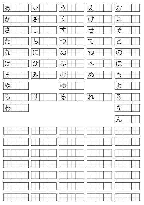 Nihongo o Narau - Downloads