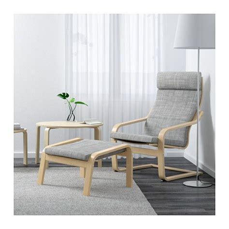 best 25 ikea armchair ideas on ikea chair ikea living room chairs and grey chair