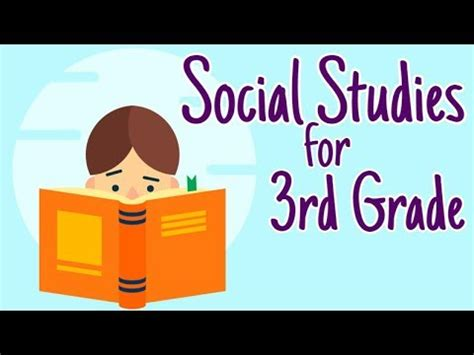 social studies   grade compilation leadership