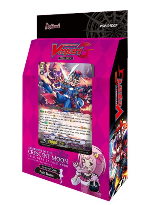g trial deck 7 illusionist of the crescent moon