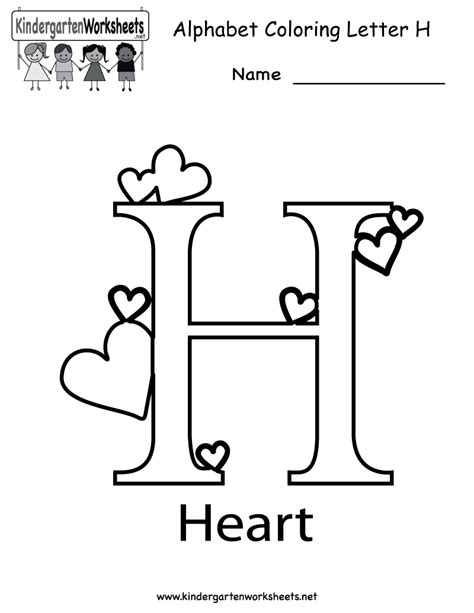 8 best images of preschool letter h printable pages