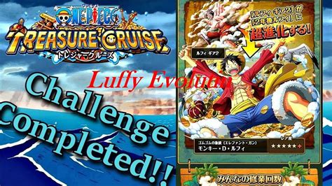 Ship Optc by Optc Luffy Evole Marry Ship Upgrade Commentary Youtube