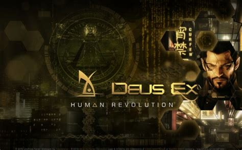 deus ex illuminati deus ex theories augmentations illuminati 9 11