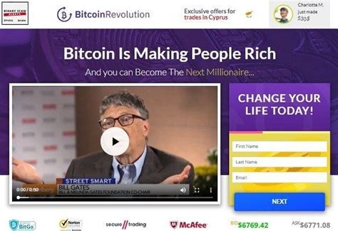 We are always delighted to inform our readers about another trusted auto trading platform they can use to make. Bitcoin Revolution App Review - 100% WINNING APP OR SCAM?