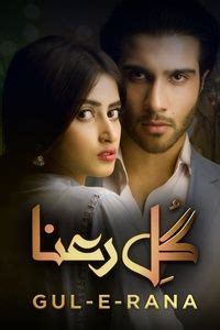 fariha episode  urdu  tv  september   high