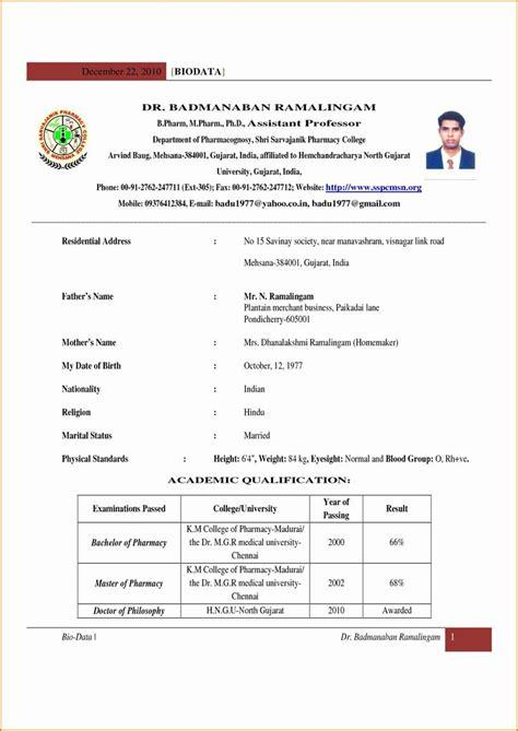 pharm resume format teacher resume template resume