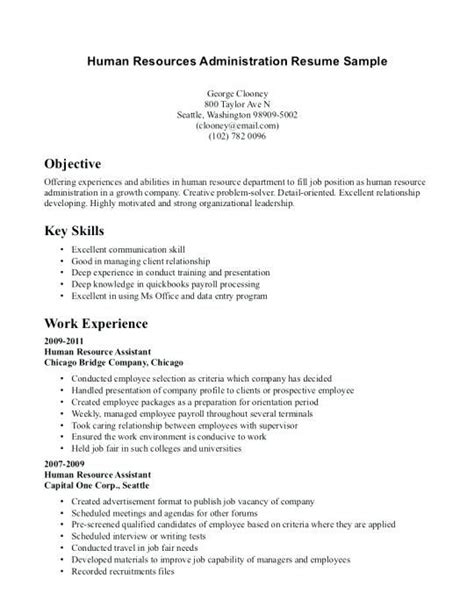 Resume With No Experience Sles by Resume Exles With No Experience Exles Experience