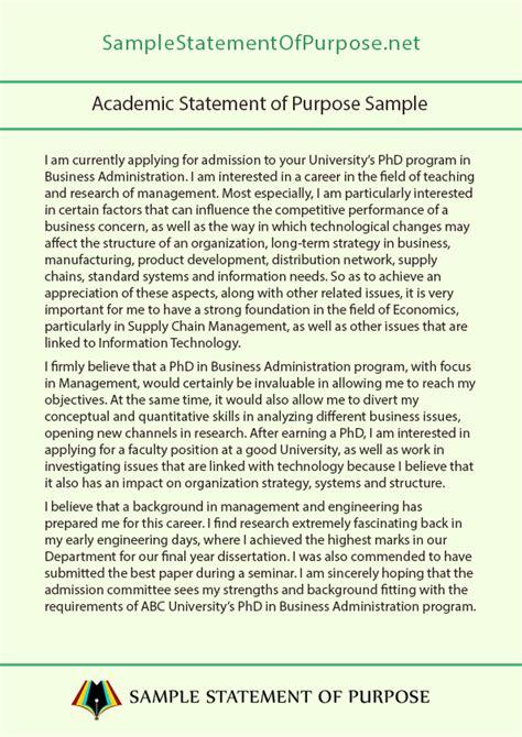 academic statement  purpose sample