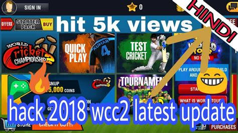 hack latest  update wcc  mb  march