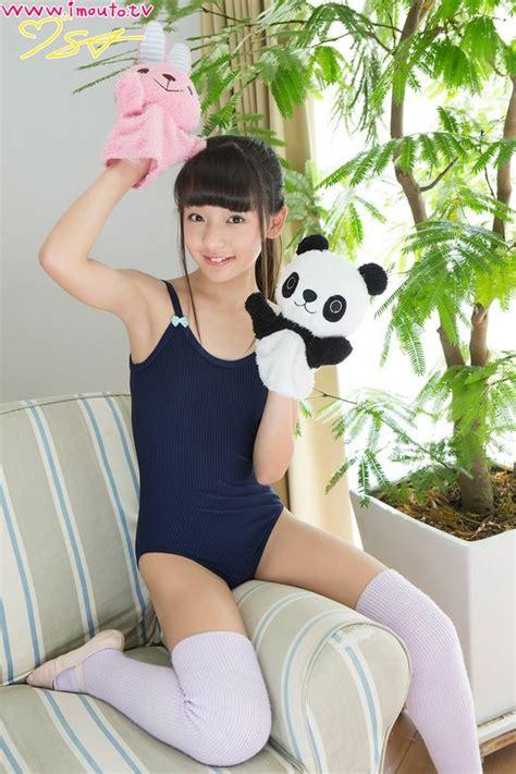misa onodera junior idol   black swan angel