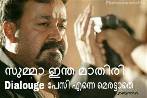photocommentu unforgettable malayalam  dialogues