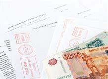 начислен налог на прибыль расчет