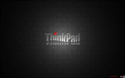 thinkpad自带壁纸下载 thinkpad系列电脑官方桌面壁纸打包下载 ...