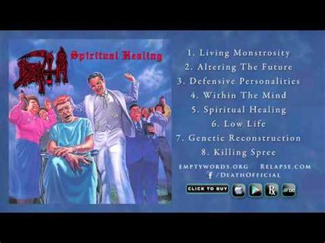 Download mp3 mzukulu kashafuza gratis, ada 20 daftar lagu mzukulu kashafuza yang bisa anda download. Mp3 Download : Sexual Healing Full Album - Mp3 Saves