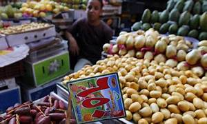 Egypt's urban inflation climbs to highest level in decades ...