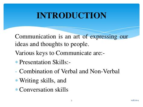 quotes on written communication skills