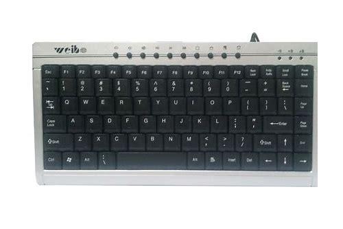 baixar mini teclado para pc em portugues gratis