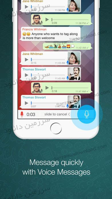 نرم افزار واتس اپ برای آیفون whatsapp messenger 2 17 52 ios