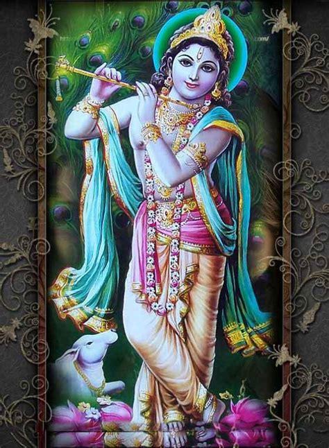 Lord Krishna Animated Wallpapers Mobile - sri krishna mobile wallpaper hd www imgkid the
