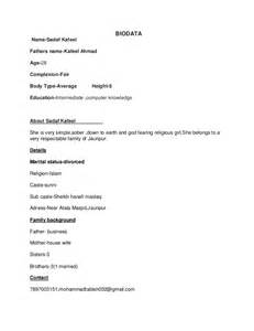 Biodata Format Word Document Sample Good Resumes Template