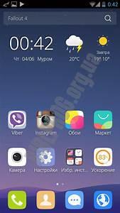 Скачать CM Launcher 3D 5.31.2 для Android бесплатно СМ ...