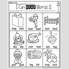 I Can Read Words! Simple Cvc Words To Help Beginning Readers! The First 2 Letters Are The Same