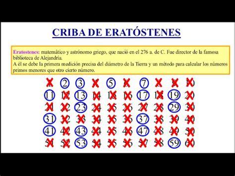 Criba Eratostenes - YouTube