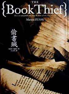 THE BOOK THIEF: International Covers