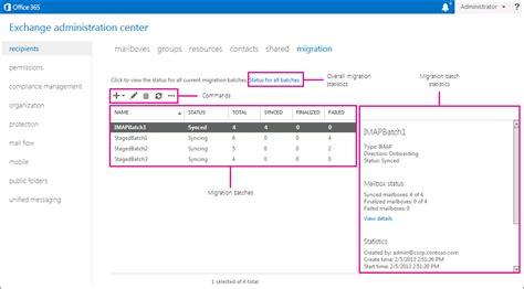 Office 365 Portal Timeout by Office 365 で移行バッチを管理する Microsoft Docs