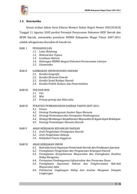 RPJMD 2007 - 2011 kabupaten mappi
