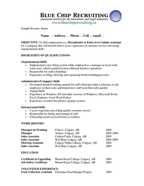 objective line for resume best resume gallery