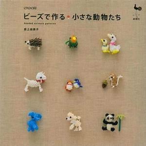 Animal Beads Pattern E