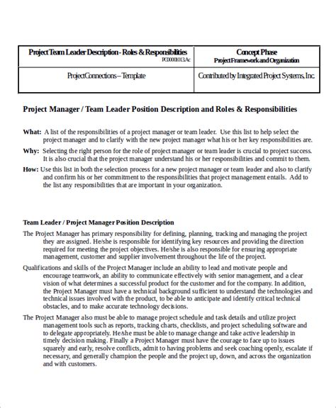 shift leader description server shift manager resume