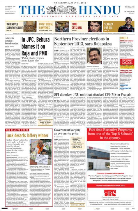 Newspaper The Hindu (india) Newspapers In India Wednesday's Edition, July 11 Of 2012 Kioskonet