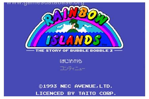 download rainbow island game for pc
