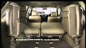 Toyota Fortuner 2012 - YouTube