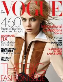 Cara Delevingne to grace British Vogue September issue ...