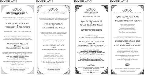 Contoh Kad Jemputan Kahwin Brunei Berbagai Bekalan Rumah